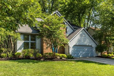 Gahanna Single Family Home Contingent Finance And Inspect: 892 Bryn Mawr Drive