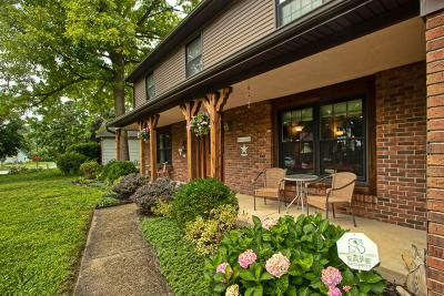 Westerville Single Family Home For Sale: 301 Crosslake Court