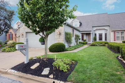 Westerville Single Family Home Contingent Finance And Inspect: 1269 Gemstone Square W