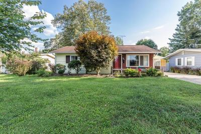 Newark Single Family Home Contingent Finance And Inspect: 463 Deerfield Drive