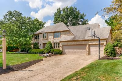 Worthington Single Family Home Contingent Finance And Inspect: 6784 Lakeside Circle W