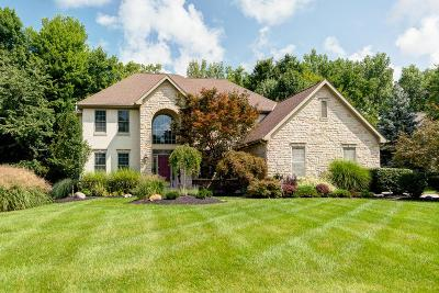 Westerville Single Family Home Contingent Finance And Inspect: 7611 Frasier Road