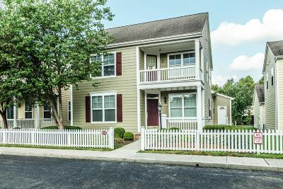 Gahanna Condo Contingent Finance And Inspect: 3738 Renwick Lane