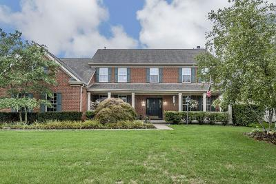 Hilliard Single Family Home Contingent Finance And Inspect: 4679 Hoffman Farms Drive