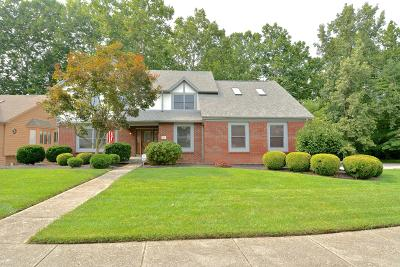Reynoldsburg Single Family Home Contingent Finance And Inspect: 531 Brightstone Drive