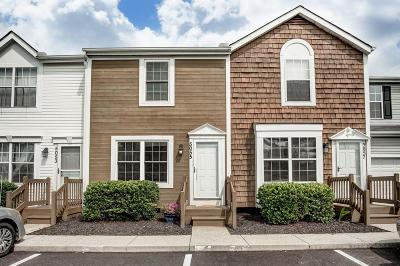 Hilliard Condo Contingent Finance And Inspect: 5055 Stoneybrook Boulevard