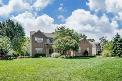 Hilliard Single Family Home Contingent Finance And Inspect: 4655 Huntwicke Drive