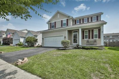 Galloway Single Family Home Contingent Finance And Inspect: 434 Hemhill Drive