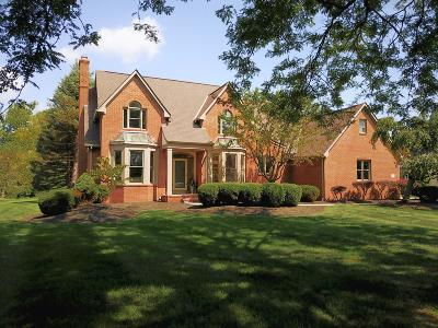 Canal Winchester Single Family Home Contingent Finance And Inspect: 7992 Spring Mill Drive