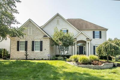Westerville Single Family Home For Sale: 5360 Anacala Court