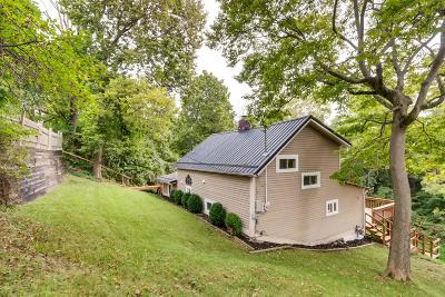 Millersport Single Family Home For Sale: 11898 Deep Cut Road