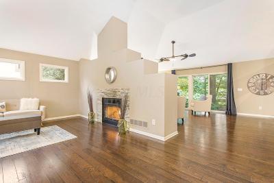 Powell Single Family Home For Sale: 3816 Bainbridge Mills Drive
