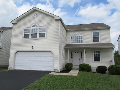 Galloway Single Family Home Contingent Finance And Inspect: 6290 Bellinger Drive