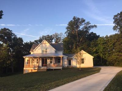Union County Single Family Home Contingent Finance And Inspect: 882 Shadow Oak Bend
