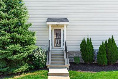 New Albany OH Condo For Sale: $109,900