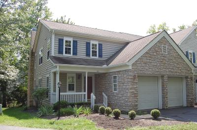Westerville Condo Contingent Finance And Inspect: 183 Trails End
