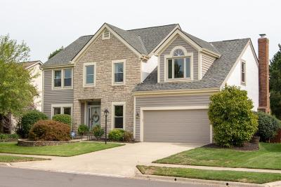 Hilliard Single Family Home Contingent Finance And Inspect: 4600 Coolbrook Drive