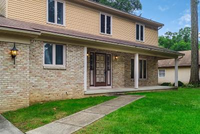 Westerville Single Family Home Contingent Finance And Inspect: 1232 Autumn Creek Circle