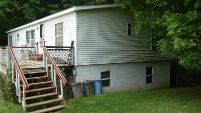 Fredericktown Single Family Home Contingent Finance And Inspect: 5090 Township Road 96