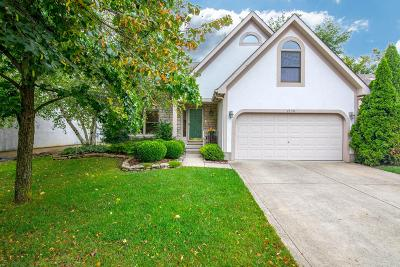 Westerville Single Family Home Contingent Finance And Inspect: 1250 Millstone Square