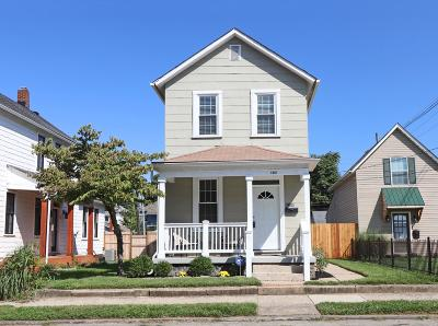 Merion Village Single Family Home Contingent Finance And Inspect: 422 Hanford Street
