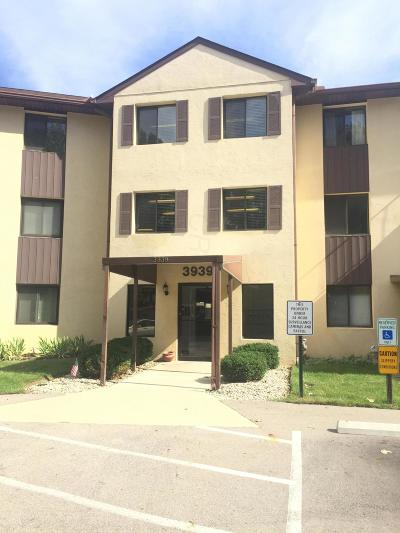 Columbus Condo Contingent Finance And Inspect: 3939 Karl Road #205