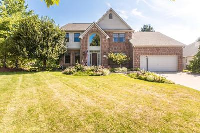 Westerville OH Single Family Home For Sale: $375,000