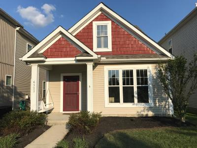 Westerville OH Single Family Home For Sale: $249,990