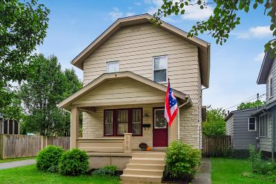 Merion Village Single Family Home Contingent Finance And Inspect: 373 Southwood Avenue