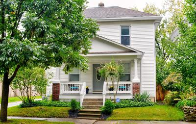 Merion Village Single Family Home Contingent Finance And Inspect: 333 E Gates Street