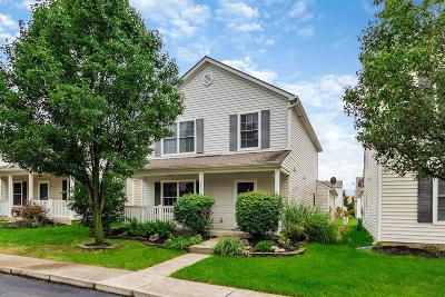 Columbus Condo Contingent Finance And Inspect: 8313 Altair Street