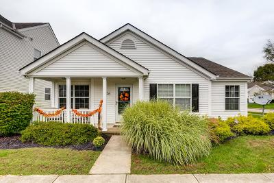 New Albany Single Family Home Contingent Finance And Inspect: 7254 Winterbek Avenue