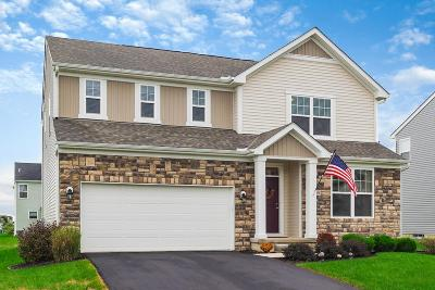 Union County Single Family Home For Sale: 2058 Trophy Drive