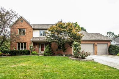 Westerville Single Family Home Contingent Finance And Inspect: 288 Rockbourne Court