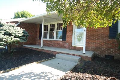Union County Single Family Home Contingent Finance And Inspect: 13493 Graham Jones Road