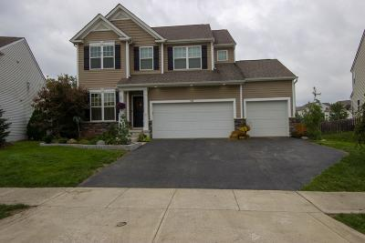 Union County Single Family Home For Sale: 515 Summer Tree Loop