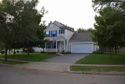 Pataskala Single Family Home Contingent Finance And Inspect: 251 Stonemast Loop