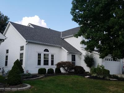 Galloway Single Family Home Contingent Finance And Inspect: 975 Jimson Court