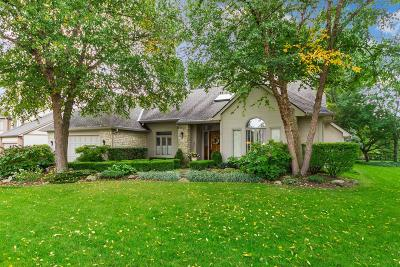 Dublin Single Family Home Contingent Finance And Inspect: 6227 Inverurie Drive W