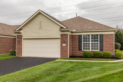 Westerville OH Condo For Sale: $229,000