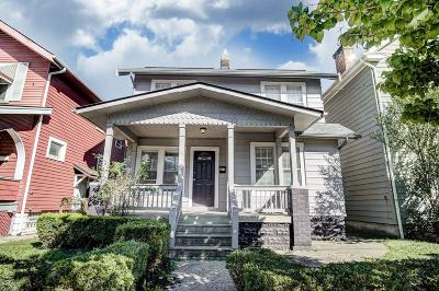 Merion Village Single Family Home Contingent Finance And Inspect: 412 E Jenkins Avenue