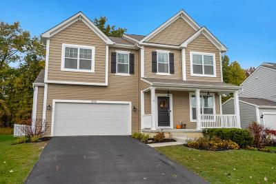 Westerville Single Family Home Contingent Finance And Inspect: 6006 Highlander Drive