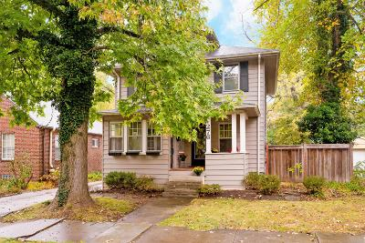 Clintonville Single Family Home Contingent Finance And Inspect: 276 Orchard Lane