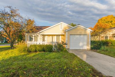 Dublin Single Family Home Contingent Finance And Inspect: 6251 Emberwood Road