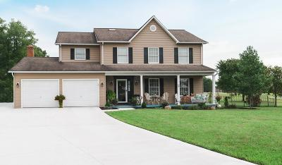 Chillicothe OH Single Family Home For Sale: $285,000