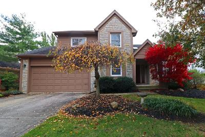 Westerville Single Family Home For Sale: 5607 Lynx Drive