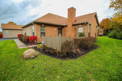 Hilliard Condo Contingent Finance And Inspect: 4907 Berry Leaf Place