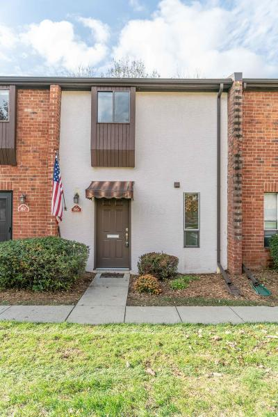 Westerville Condo Contingent Finance And Inspect: 86 Lancelot Lane