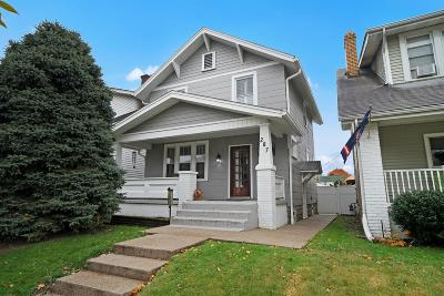 Merion Village Single Family Home Contingent Finance And Inspect: 287 E Jenkins Avenue