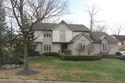 Columbus Single Family Home For Sale: 607 Millwood Court